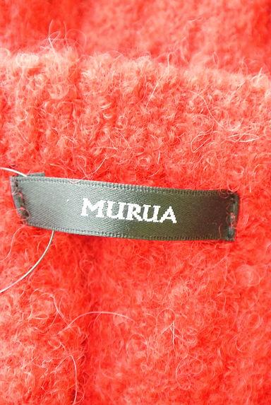 MURUA(ムルーア)レディース カーディガン・ボレロ PR10202972大画像6へ