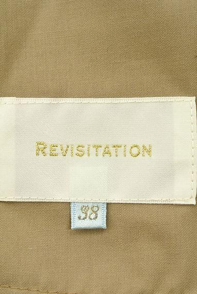 Rouge vif La cle(ルージュヴィフラクレ)の古着「(パンツ)」大画像6へ