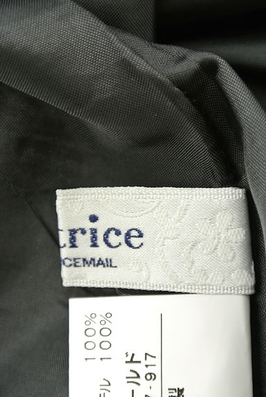 matrice BY VOICEMAIL(マトリーチェバイヴォイスメール)レディース スカート PR10203102大画像6へ