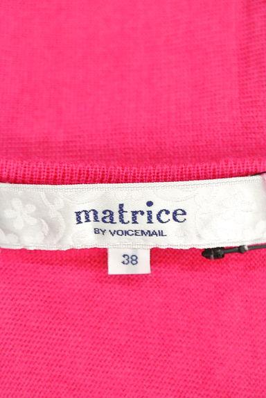 matrice BY VOICEMAIL(マトリーチェバイヴォイスメール)レディース ニット PR10203847大画像6へ