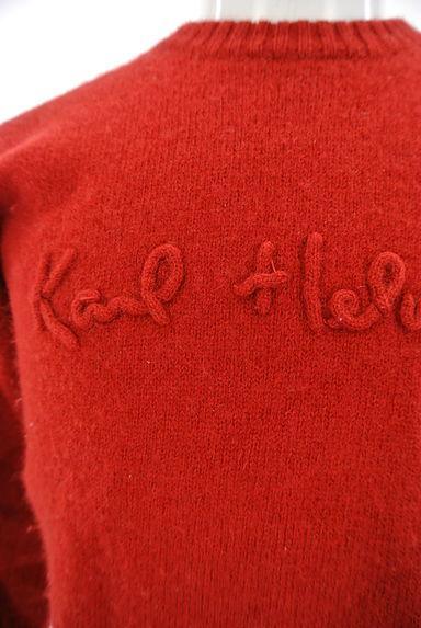 Karl Helmut(カールヘルム)メンズ ニット PR10203987大画像4へ