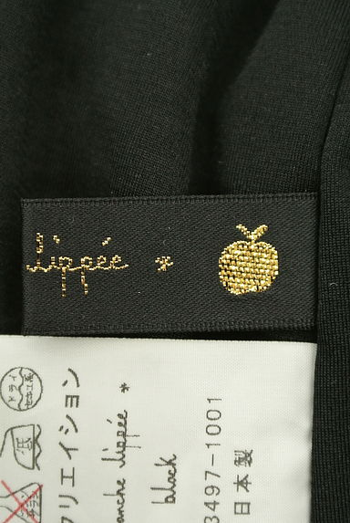 Franche lippee(フランシュリッペ)の古着「(ショートパンツ・ハーフパンツ)」大画像6へ