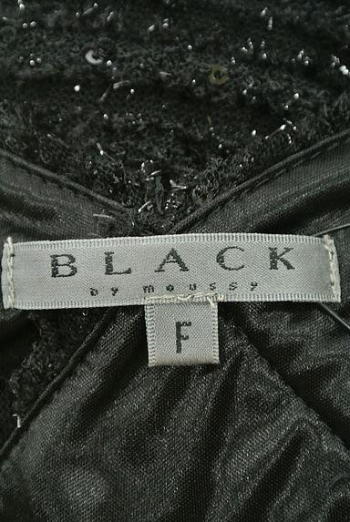 BLACK BY MOUSSY(ブラックバイマウジー)レディース ニット PR10204079大画像6へ