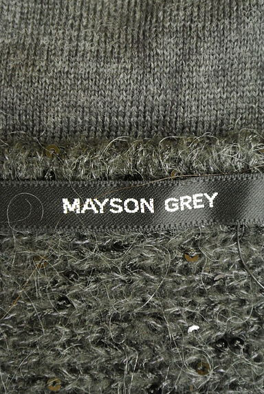 MAYSON GREY(メイソングレイ)の古着「(ニット)」大画像6へ