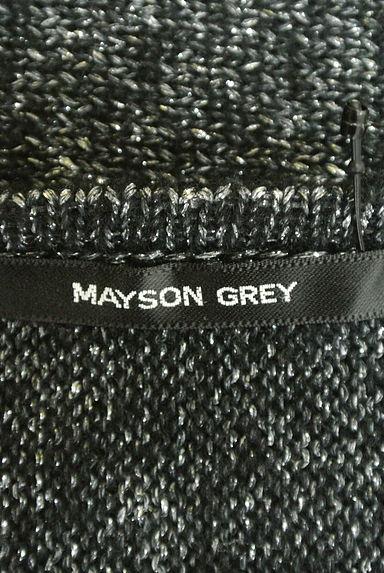MAYSON GREY(メイソングレイ)レディース ニット PR10204138大画像6へ