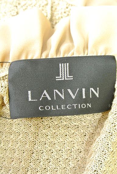 LANVIN(ランバン)カーディガン買取実績のタグ画像