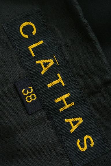 CLATHAS(クレイサス)スカート買取実績のタグ画像