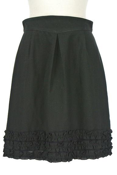 CLATHAS(クレイサス)スカート買取実績の前画像
