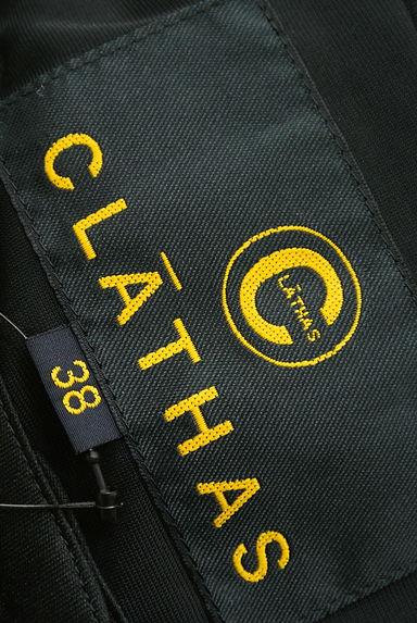 CLATHAS(クレイサス)ワンピース買取実績のタグ画像