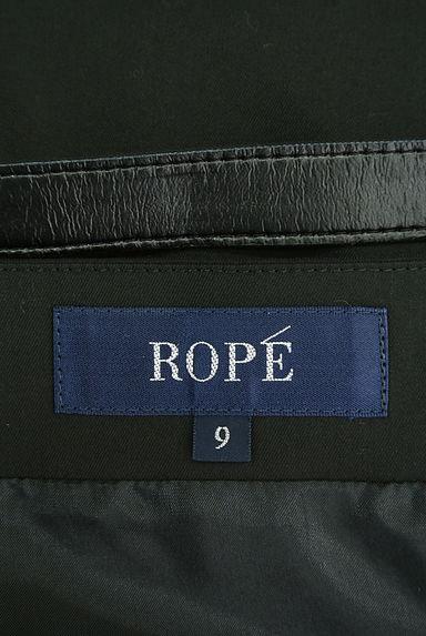 ROPE(ロペ)レディース スカート PR10204491大画像6へ