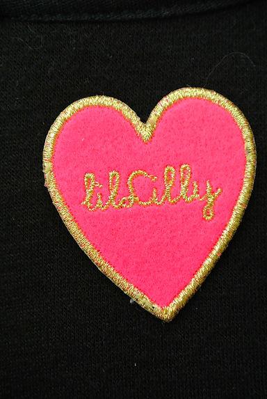 lilLilly(リルリリー)ワンピース買取実績のタグ画像