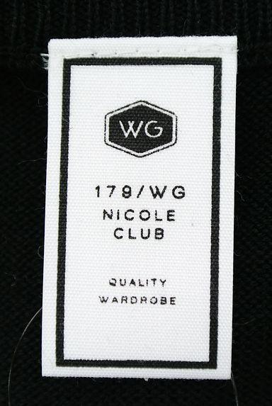 179/WG NICOLE CLUB(179ダブリュウジイニコルクラブ)カーディガン買取実績のタグ画像