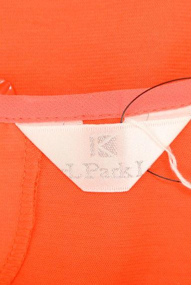 KarL Park Lane(カールパークレーン)レディース カットソー・プルオーバー PR10205534大画像6へ