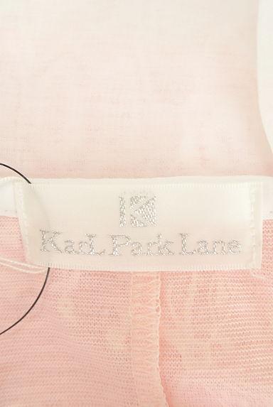 KarL Park Lane(カールパークレーン)レディース ブラウス PR10205536大画像6へ
