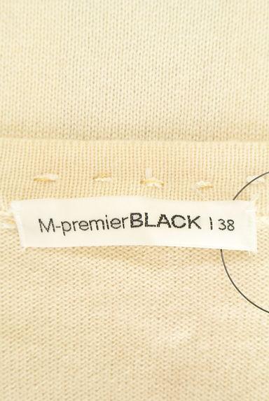 M-premier(エムプルミエ)レディース カーディガン・ボレロ PR10205557大画像6へ