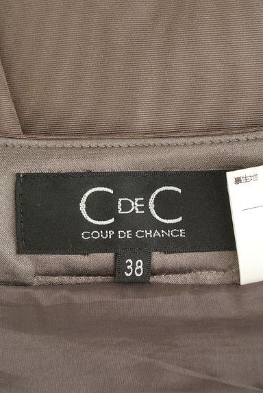 COUP DE CHANCE(クードシャンス)レディース スカート PR10205559大画像6へ