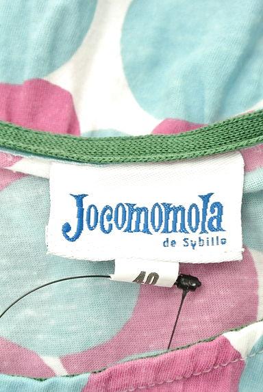 Jocomomola(ホコモモラ)レディース キャミソール・タンクトップ PR10205591大画像6へ