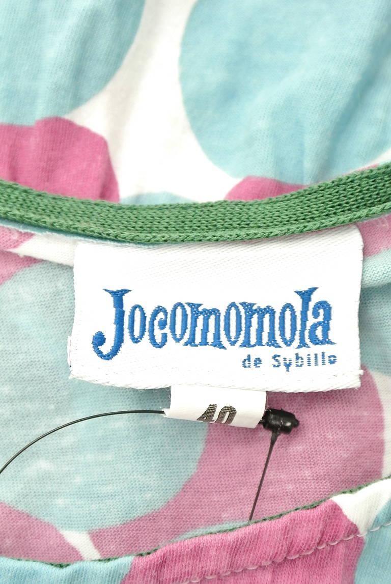 Jocomomola商品番号PR10205591-大画像6