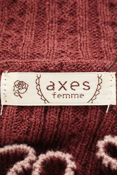 axes femme(アクシーズファム)レディース ニット PR10205612大画像6へ
