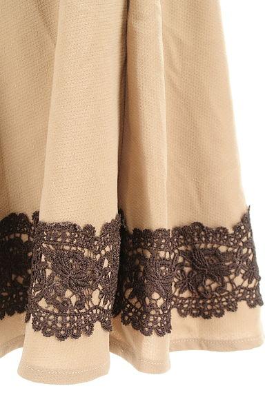 axes femme(アクシーズファム)レディース スカート PR10205701大画像4へ