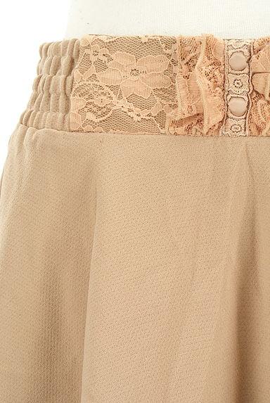 axes femme(アクシーズファム)レディース スカート PR10205701大画像5へ