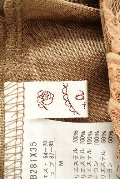 axes femme(アクシーズファム)レディース スカート PR10205701大画像6へ