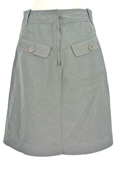 MILKFED.(ミルク フェド)スカート買取実績の前画像