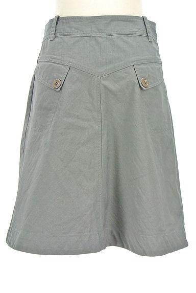 MILKFED.(ミルク フェド)スカート買取実績の後画像