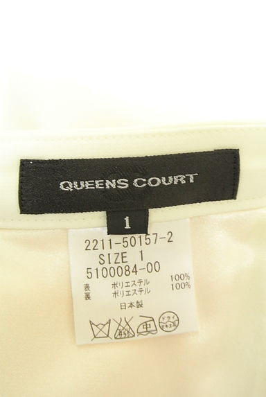 QUEENS COURT(クイーンズコート)レディース スカート PR10206571大画像6へ