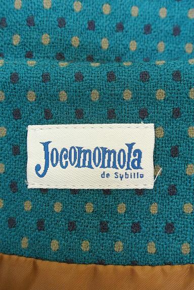 Jocomomola(ホコモモラ)レディース スカート PR10206580大画像6へ