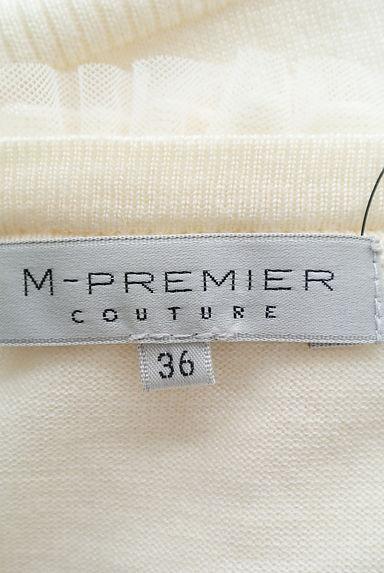 M-premier(エムプルミエ)レディース カーディガン・ボレロ PR10207103大画像6へ