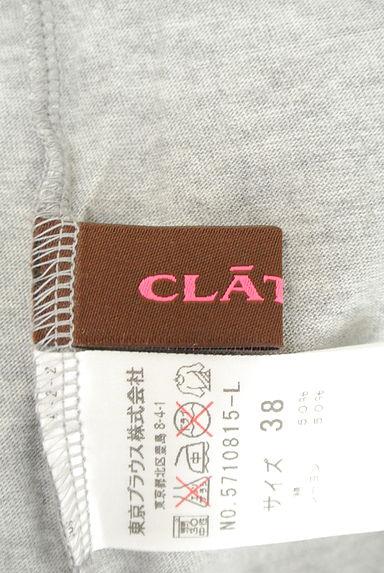 CLATHAS(クレイサス)トップス買取実績のタグ画像