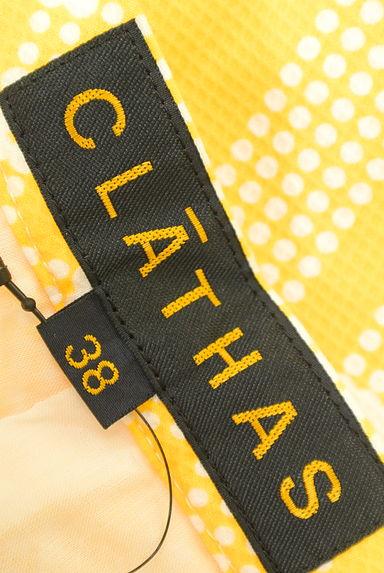 CLATHAS(クレイサス)パンツ買取実績のタグ画像