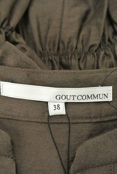 GOUT COMMUN(グーコミューン)レディース ブラウス PR10207540大画像6へ