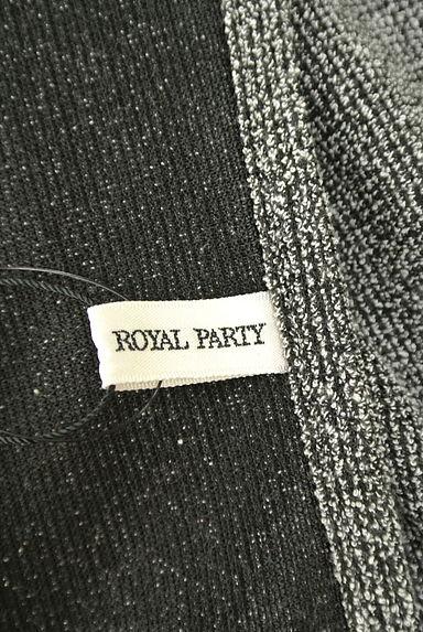 ROYAL PARTY(ロイヤルパーティ)レディース カーディガン・ボレロ PR10207976大画像6へ
