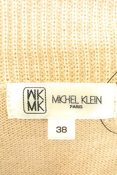 MK MICHEL KLEIN(エムケーミッシェルクラン)レディース カーディガン・ボレロ PR10208197大画像6へ