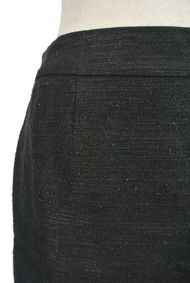COUP DE CHANCE(クードシャンス)レディース ミニスカート PR10208425大画像4へ