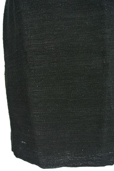 COUP DE CHANCE(クードシャンス)レディース ミニスカート PR10208425大画像5へ