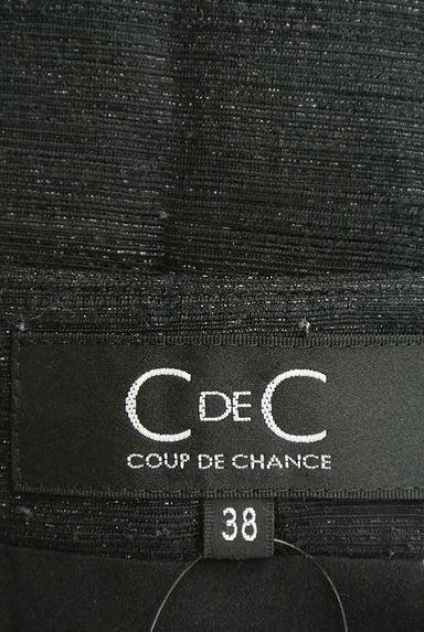 COUP DE CHANCE(クードシャンス)レディース ミニスカート PR10208425大画像6へ