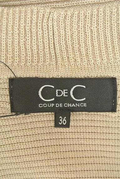 COUP DE CHANCE(クードシャンス)レディース カーディガン・ボレロ PR10209437大画像6へ