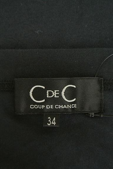COUP DE CHANCE(クードシャンス)レディース キャミソール・タンクトップ PR10209440大画像6へ