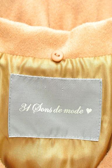 31 Sons de mode(トランテアン ソン ドゥ モード)アウター買取実績のタグ画像