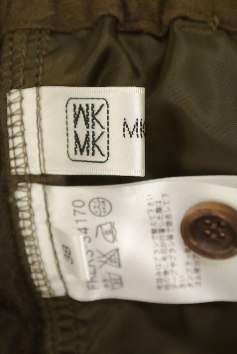 MK MICHEL KLEIN商品番号PR10210228-大画像6