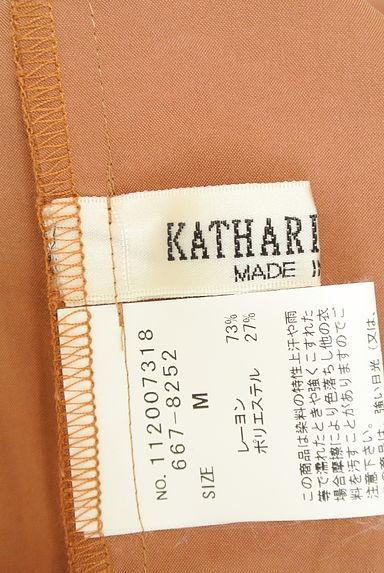 KATHARINE ROSS(キャサリンロス)レディース カットソー・プルオーバー PR10210230大画像6へ