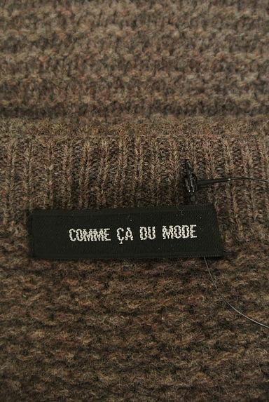 COMME CA DU MODE(コムサデモード)レディース ニット PR10210235大画像6へ
