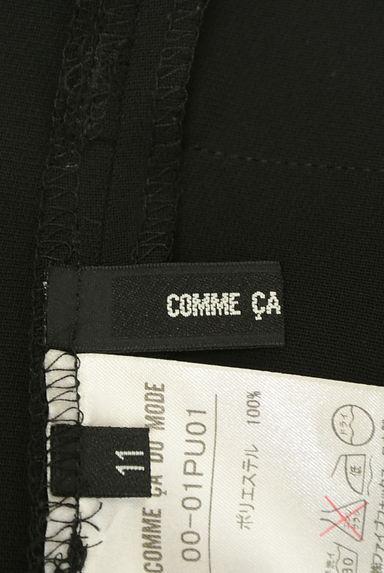 COMME CA DU MODE(コムサデモード)レディース ショートパンツ・ハーフパンツ PR10210237大画像6へ