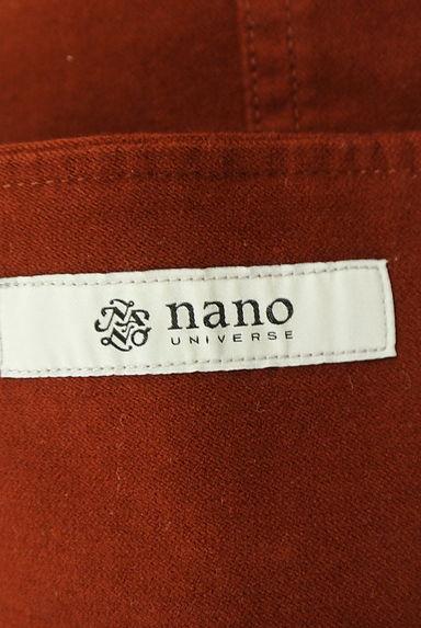 nano・universe(ナノユニバース)レディース ロングスカート・マキシスカート PR10210251大画像6へ