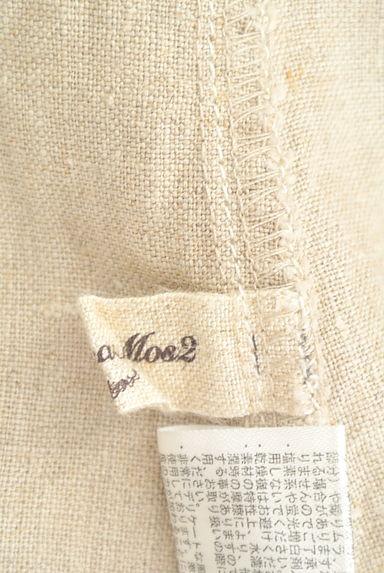 SM2(サマンサモスモス)レディース スカート PR10210280大画像6へ