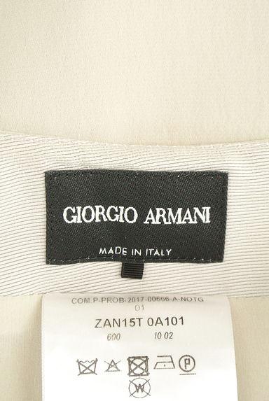 ARMANI(アルマーニ)レディース スカート PR10210288大画像6へ