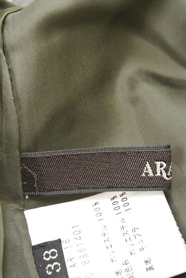 ARAMIS(アラミス)レディース スカート PR10210328大画像6へ